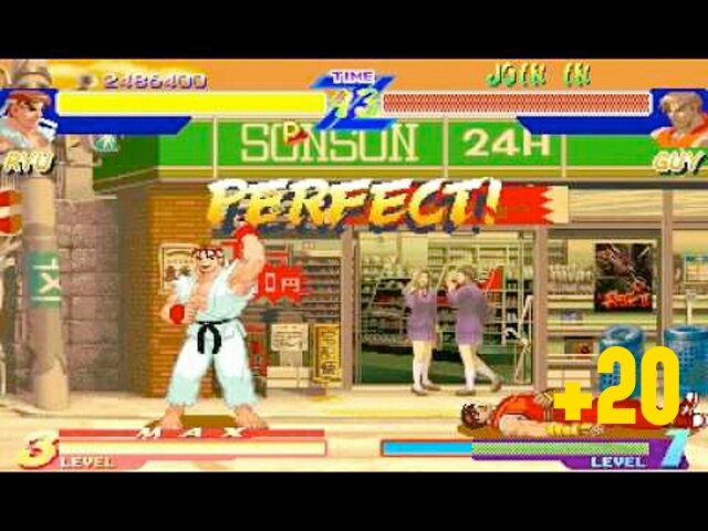 street_fighter_alpha_ryu_perfect.jpg